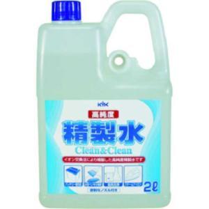 KYK 高純度精製水 クリーン&クリーン 2L genbaichiba