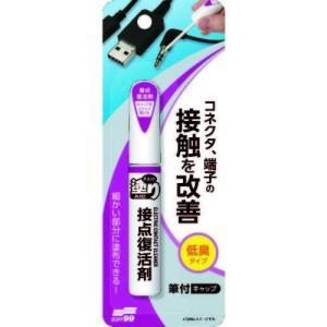 ソフト99 チョット塗りエイド 接点復活剤 genbaichiba