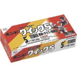 コニシ ボンドクイック5 80gセット(箱) #16131|genbaichiba