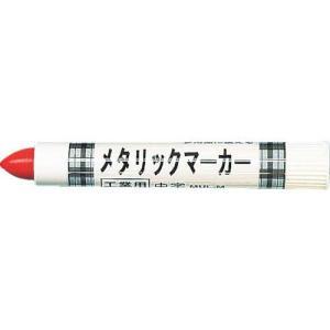 TRUSCO 工業用メタリックマーカー 中字 赤|genbaichiba