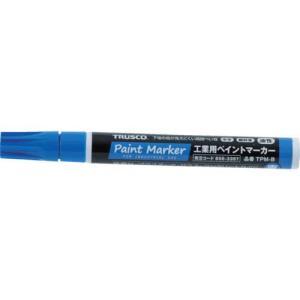 TRUSCO 工業用ペイントマーカー油性中字 青|genbaichiba