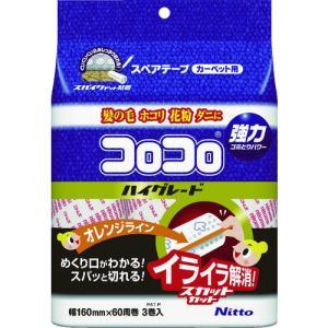 ニトムズ スペアテープ ハイグレードSC (3巻入) genbaichiba