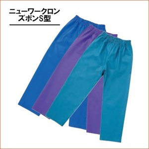 合羽 レインウェア 弘進ゴム ニューワークロン ズボンS型 ブルー パープル ターコイズ genbaichiba