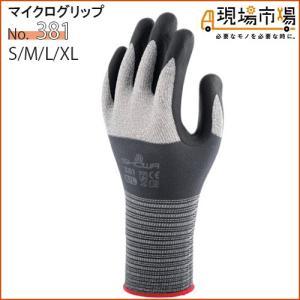 手袋 No.381 マイクログリップ 背抜き手袋 ショーワグローブ S M L XL グレー 10双組|genbaichiba