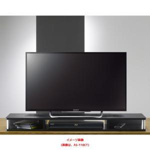 テレビ台 ちょい足しラック 幅110 完成品 TVの高さを少し上げたい用  as-as-110ct|genco1