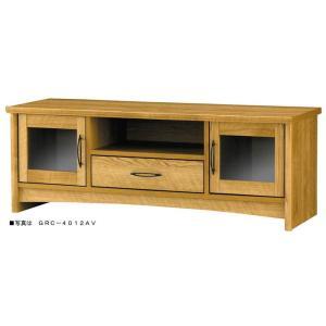 テレビ台 グレース カントリー調家具 GRACE シリーズ 幅115cm as-grc-4012av|genco1