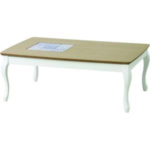 コタツ アリス ホワイト az-kt-101wh  /テーブル/Table/天板/ genco1
