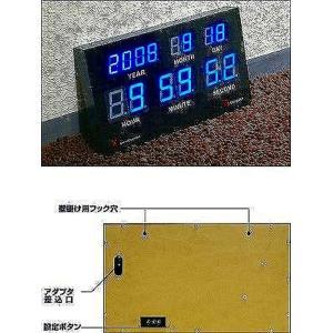 LEDカレンダークロック RC co-a05963  /時計/壁掛け/置き/目覚まし/Clock/デジタル/アナログ/|genco1