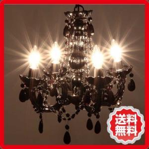 シャンデリア4灯 BS284−348 ブラック fj-94449  /照明/ライト/電気/リビング/ダイニング/寝室/|genco1|02