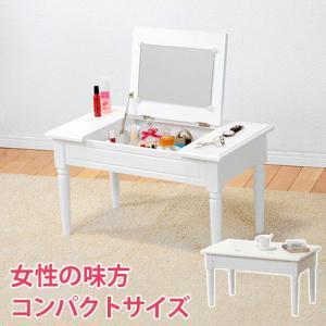 コスメテーブル MT-6558WH ホワイト hag-5303607s1|genco1