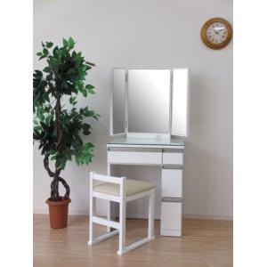 ドレッサー・チェア 3面鏡 幅60cm ホワイト JORNO 60 DRESSER 3 MENKYO WH ise-3317330s1|genco1