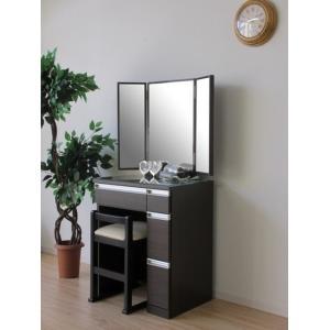 ドレッサー・チェア 3面鏡 幅60cm ダークブラウン JORNO 60 DRESSER 3 MENKYO DBR ise-3317331s1|genco1