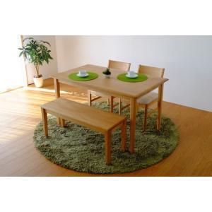 ダイニング4点セット ナチュラル ERIS-2 125 DINING 4SET ise-3414221s1  /テーブル/Table/天板/ genco1