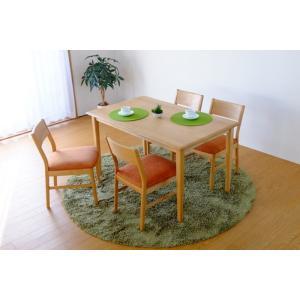 ダイニング5点セット チェア座面:オレンジ ERIS-2 125 DINING 5SET OR ise-4121627s1  /テーブル/Table/天板/ genco1