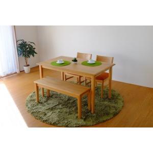 ダイニング4点セット チェア座面:オレンジ ERIS-2 125 DINING 4SET OR ise-4121678s1  /テーブル/Table/天板/ genco1