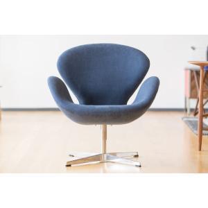 アルネ・ヤコブセン S イージーチェア スタンダードレザー kaw-c15004sl /デザイナーズ/家具/ジェネリック/リプロダクト/椅子/イス/isu/チェアー/chair/