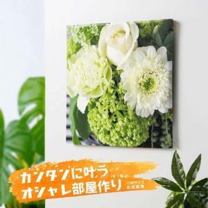 竹内陽子 ファブリックボード 花 写真 yt-300-green-002 アートパネル アートデリ Mサイズ 30cm×30cm lib-5701851s1|genco1|03