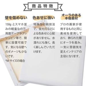 竹内陽子 ファブリックボード 花 写真 yt-300-green-002 アートパネル アートデリ Mサイズ 30cm×30cm lib-5701851s1|genco1|05