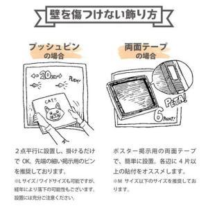 竹内陽子 ファブリックボード 花 写真 yt-300-green-002 アートパネル アートデリ Mサイズ 30cm×30cm lib-5701851s1|genco1|06