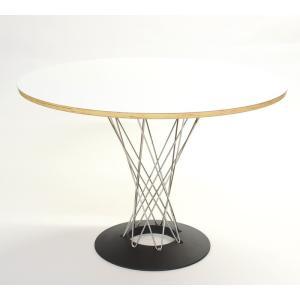 イサム・ノグチ サイクロンテーブル Cyclone Table pr-art-tt002  /デザイナーズ/家具/ジェネリック/リプロダクト/テーブル/Table/天板/ genco1