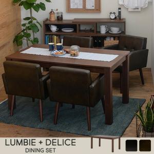 LUMBIEダイニング ブラウン DELICEチェアー ブラック 5D-LUM140T-DLBK BR sa-5728768s2|genco1