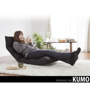 和楽の雲LIGHT 日本製座椅子 リクライニング付きチェアー A448 sg-10097|genco1|14