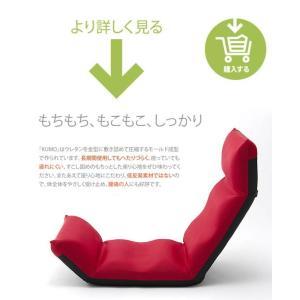 和楽の雲LIGHT 日本製座椅子 リクライニング付きチェアー A448 sg-10097|genco1|15