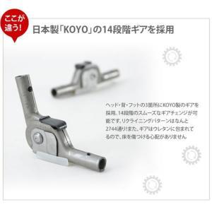 和楽の雲LIGHT 日本製座椅子 リクライニング付きチェアー A448 sg-10097|genco1|03