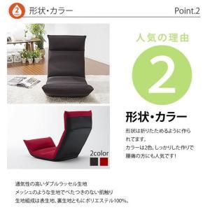 和楽の雲LIGHT 日本製座椅子 リクライニング付きチェアー A448 sg-10097|genco1|10