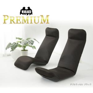 WARAKU 和楽プレミアム 日本製座椅子 スリム ハイパック A555 sg-10118|genco1