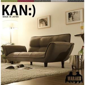 KAN コンパクトカウチソファ カウチソファ A01 sg-10142|genco1