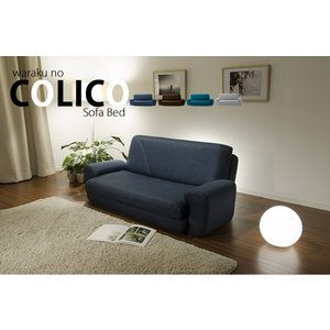 COLICO ソファベッド A19 sg-10174|genco1