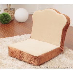 カバーリング 食パン 座椅子 本体+カバー  sg-10187|genco1