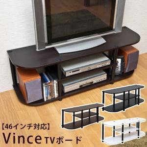 テレビ台 TVボード Vince sk-fb84|genco1
