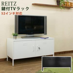 TVラック REITZ 鍵付 ブラック レッド ホワイト sk-jac02|genco1