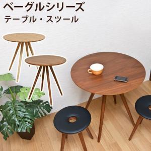 テーブル スツール 座面 PUタイプ 3点セット BAGLE  sk-mk01pset  /椅子/イス/isu/チェアー/chair/|genco1