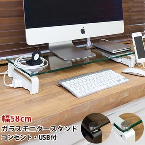 モニタースタンド コンセント USB付 ガラス sk-tx05|genco1