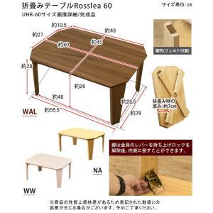 折畳み テーブル Rosslea60 NA WAL sk-uhr60|genco1|02