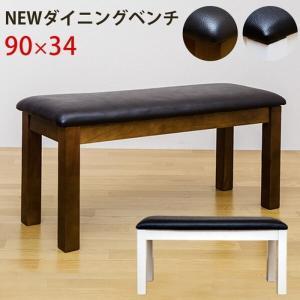 ダイニングベンチ sk-vgl04  /テーブル/Table/天板/|genco1