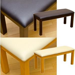 ダイニングベンチ ダークブラウン ライトブラウン sk-vtm95  /テーブル/Table/天板/|genco1