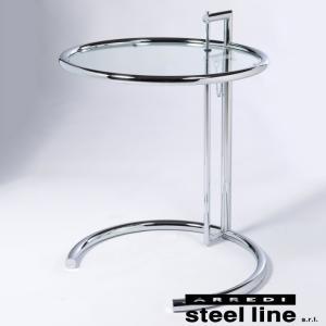 [サイズ]φ51×H62-100cm [素材]強化ガラス、スチールクロムメッキ仕上げ [生産地]Ma...