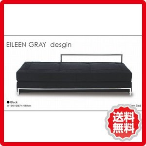 アイリーン・グレイ デイベッド Day Bed ブラック ファブリック ソファーベッドtim-000338|genco1|02