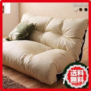 フロアリクライニングソファー Puff パフ ts-040105011|genco1