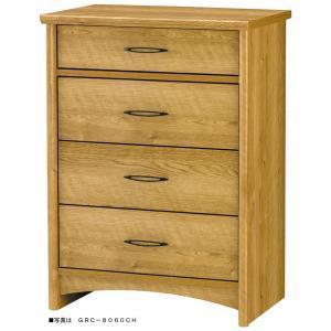 チェスト グレース カントリー調家具 GRACE シリーズ 幅59cm as-grc-8060ch|genco2