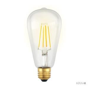 LEDフィラメント電球 エジソン球 3個セット di-bl2009ts genco2