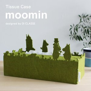 ティッシュケース (MOOMIN) ムーミン  グリーン 4個セット di-ha1141gr genco2