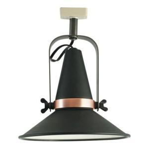 ペンダントライト スタジオD スポットランプ  Studio D spot lamp by DI CLASSE di-lc3050bk genco2