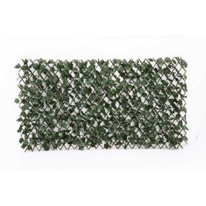 伸縮グリーンフェンス 1mX2m fj-95802|genco2