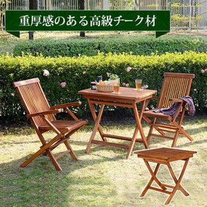 チークガーデン テーブル RT-1593TK hag-5303663s1|genco2