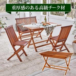 チークガーデン テーブル RT-1594TK hag-5303664s1|genco2